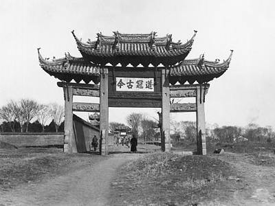 Dirt Track Photograph - Pagoda Entrance Arch by Underwood Archives
