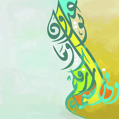 Painting - Painting 635 1 by Mawra Tahreem