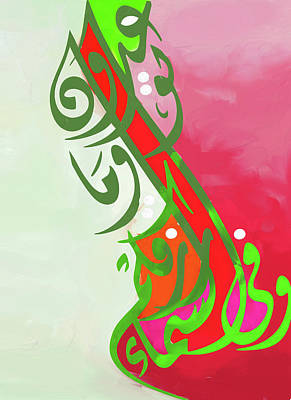 Painting - Painting 635 2 by Mawra Tahreem