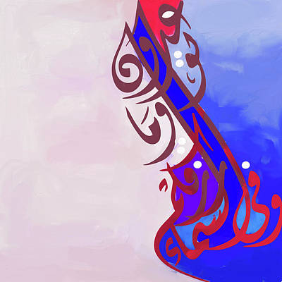 Painting - Painting 635 3 by Mawra Tahreem