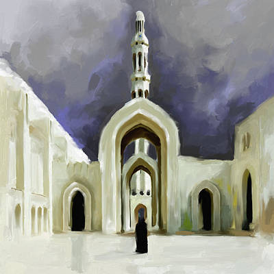 Dome Painting - Painting 684 1 Grand Mosque by Mawra Tahreem