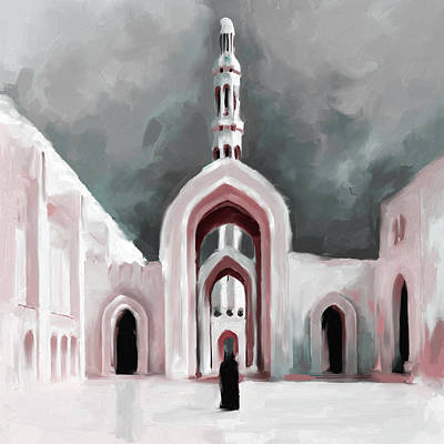 Dome Painting - Painting 684 2 Grand Mosque by Mawra Tahreem