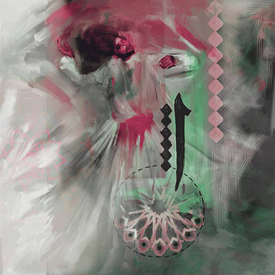 Painting - Painting 728 5 Sufi Whirl 15 by Mawra Tahreem