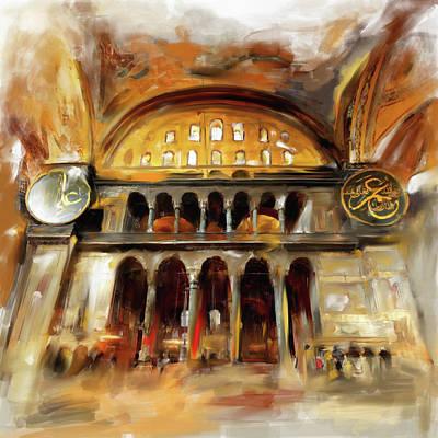 Painting - Painting 758 1 Hagia Sophia by Mawra Tahreem