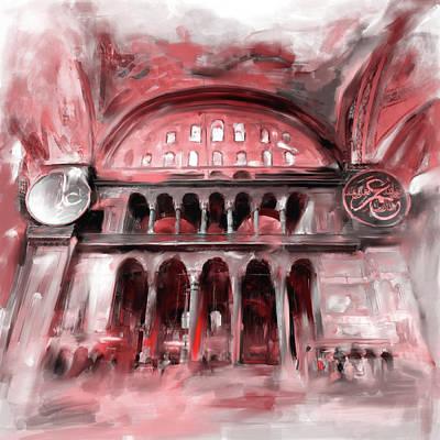 Painting - Painting 758 2 Hagia Sophia by Mawra Tahreem
