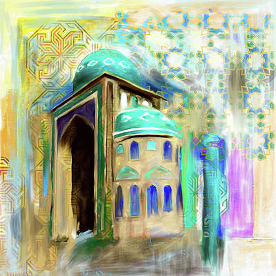 Painting - Painting 774 1 Jalil Khyat Mosque by Mawra Tahreem