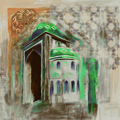 Painting - Painting 774 4 Jalil Khayat Mosque by Mawra Tahreem