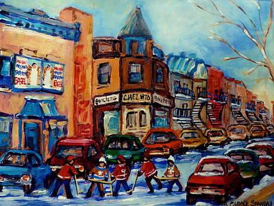 Kids Playing Hockey Painting - Paintings Of Montreal Hockey On Fairmount Street by Carole Spandau