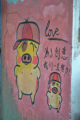 Photograph - Pair Of Pigs by JAMART Photography