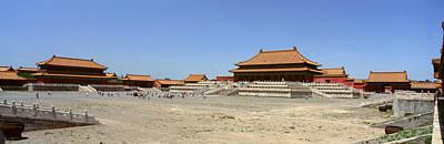 Palace Area Of The Forbidden City Art Print