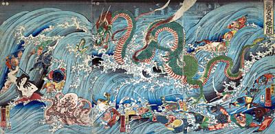 Digital Art - Palace Of The Dragon King by Utagawa Kuniyoshi