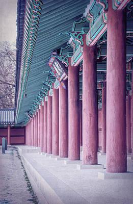 Korea Photograph - Palace Pillars Seoul South Korea by Joan Carroll