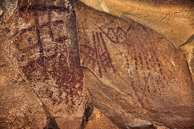 Photograph - Palatki Pictographs7 Txt by Theo O'Connor