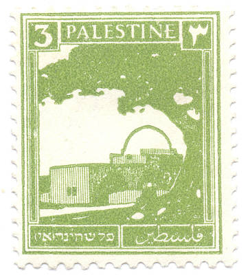 Tomb Of Rachel Photograph - Palestine British Mandate Pre 1948 Stamp by Ilan Rosen