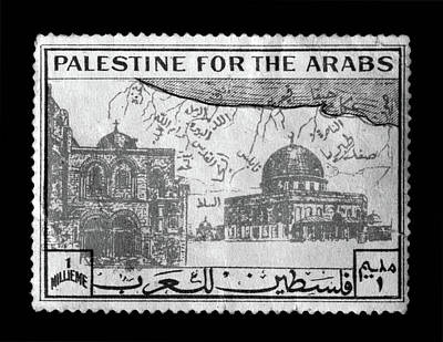 Photograph - Palestine For The Arabs Stamp by Munir Alawi