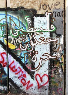 Photograph - Palestine Will Be Free by Munir Alawi