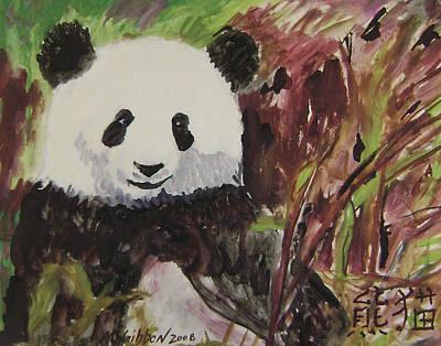 Painting - Panda by Dan McGibbon