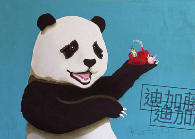 Wall Art - Mixed Media - Panda Joy Blue by Kato D