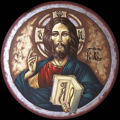 Byzantine Icon Painting - Pantocrator by Iosif Ioan Chezan