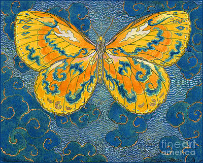 Visionary Art Painting - Papillon D'esprit by Kristian Johnson Michiels