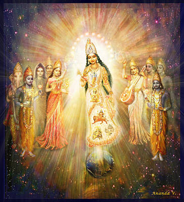 Parashakti Devi - The Great Goddess In Space Art Print by Ananda Vdovic