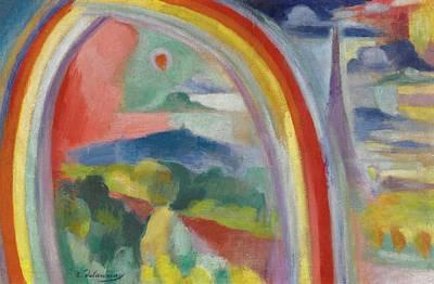 Arc-en-ciel Painting - Paris  Larc En Ciel by MotionAge Designs