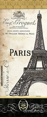 Eiffel Tower Painting - Paris, Ooh La La 1 by Debbie DeWitt