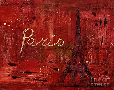 Painting - Paris - V01ct1at2cc by Variance Collections