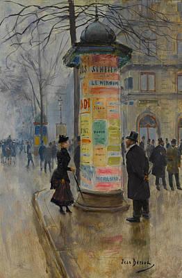 Parisian Street Scene Art Print