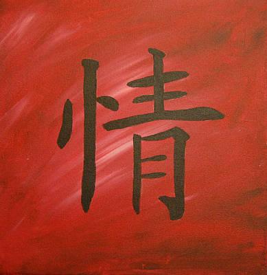 Signe Painting - Passion by Brigitte Fournier