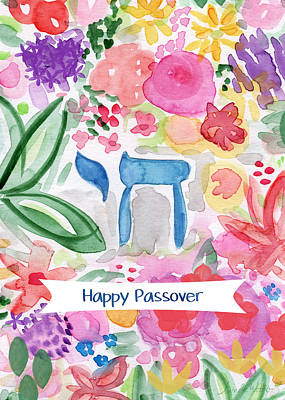 Happy Mixed Media - Passover Chai- Art By Linda Woods by Linda Woods