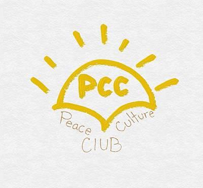 Painting - Peace Culture Club Logo by Joshua Stepney