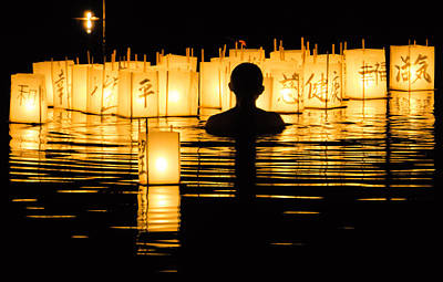 Photograph - Peace Lanterns by Marcus Donner