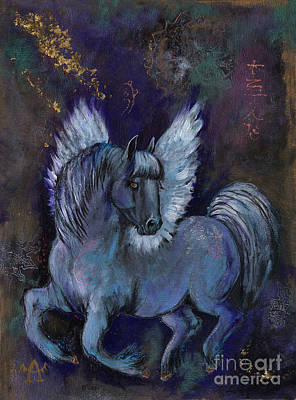 Pegasus Mixed Media - Pegasus And Reiki by Angel  Tarantella