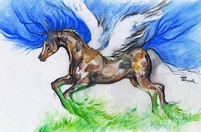 Pegasus Drawing - Pegasus by Angel Ciesniarska