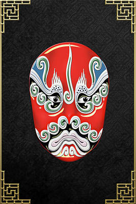 Digital Art - Peking Opera Face-paint Masks - Chen Qi by Serge Averbukh