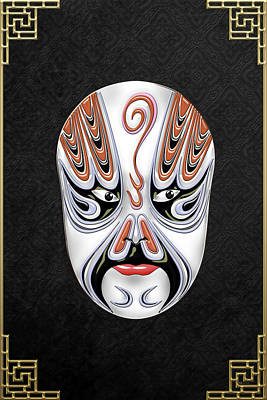 Digital Art - Peking Opera Face-paint Masks - Chong Houhu by Serge Averbukh