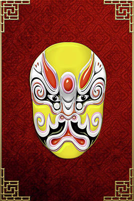 Digital Art - Peking Opera Face-paint Masks - Tuxing Sun by Serge Averbukh