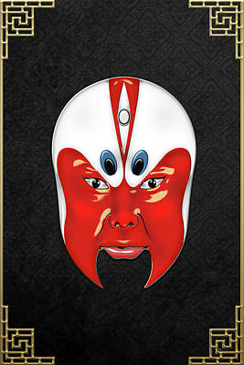 Digital Art - Peking Opera Face-paint Masks - Wen Zhong by Serge Averbukh