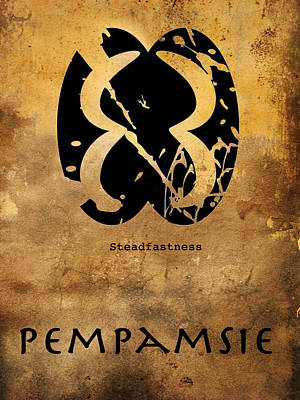 Digital Art - Pempamsie Adinkra Symbol by Kandy Hurley