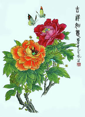 Peonies And Butterflies Art Print