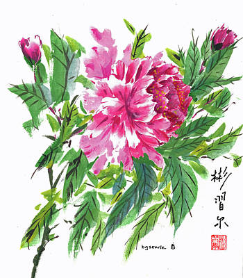 Painting - Peony Twins by Bill Searle