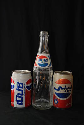 Pepsi Can Photograph - Pepsi From Around The World by Rob Hans