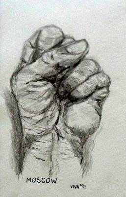 Drawing - Perestroika-history In Their Hands 1991 by VIVA Anderson