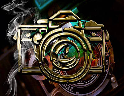 Mixed Media - Perfect View Camera Collection by Marvin Blaine