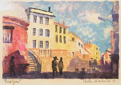 Perpignan, South France,languedoc Art Print by Martin Stankewitz