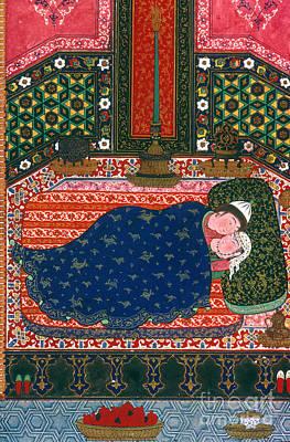 Persia: Lovers, 1527-28 Art Print by Granger