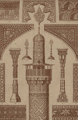 Prayer Drawing - Persian Architecture  by Arabian School