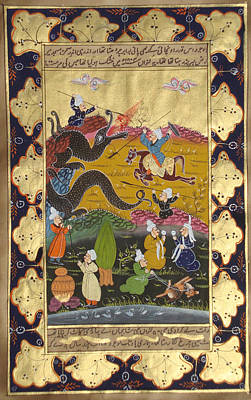 Persian Miniature Manuscript Painting Rare Illuminated Islamic Handmade Folk Art Original