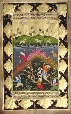 Antique Miniature Painting - Persian Miniature Painting Artwork Qajar Painting Antique Vintage by A K Mundra
